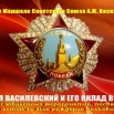 may_9-victory_day-400x267.jpg